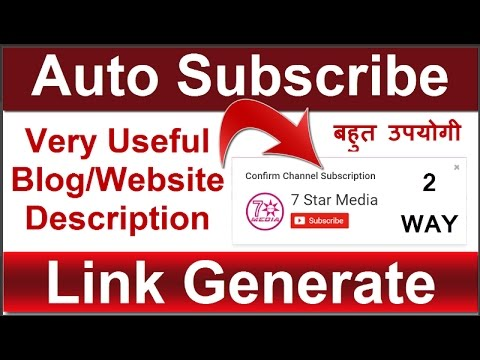 How To Make Automatic YouTube Subscribe Link (Very Useful Blog /Website & Video Description) -Hindi