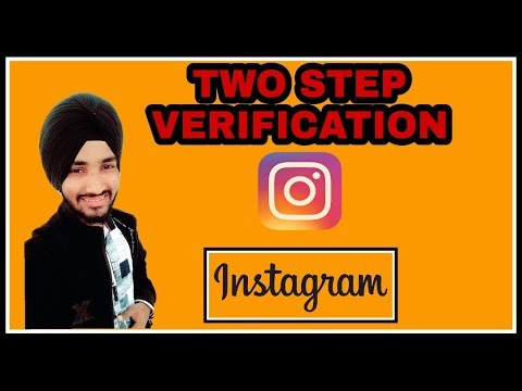Instagram New Security Feature #Two-Factor Authentication