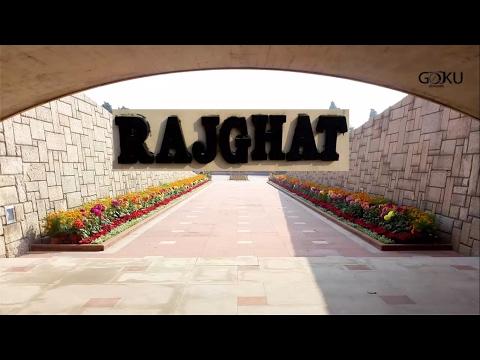 Rajghat : The Gandhi Smriti, a memorial