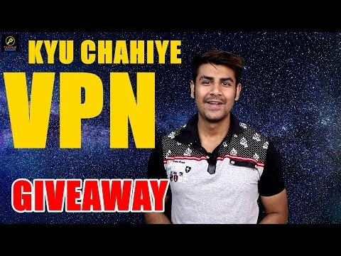 Why you should use a VPN ? Nordvpn : Best Premium VPN | Free Giveaway