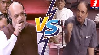 War Of Words Between Ghulam Nabi Azad And Amit Shah Over Article 370 Revoked In J&K | iNews