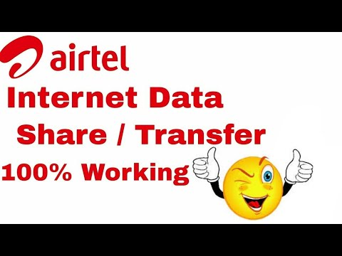 Internet Data Share || Mb share transfer
