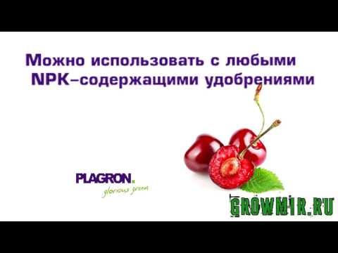 С Green sensation 250 мл у вас будут большие бутоны, большие плоды! Мощный стимулятор цветения!