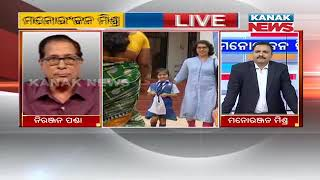 Manoranjan Mishra Live: Will Extension Of Summer Vacation Hamper In Studies Of Students?