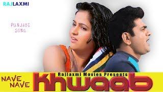 Nave Nave Khwab    Punjabi Song Uttar Kumar & Kavita Joshi