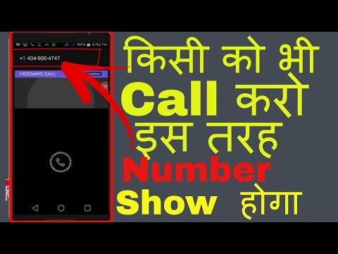 Call anyone With PRIVATE Number - Hide Caller ID 2018 - Make A Call Without showing Phone Number