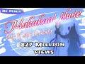 महाकाल काले दिगंबर निराले ||Mahakaal kaale digambar niraale song DJ VERSION  jai bholenaath