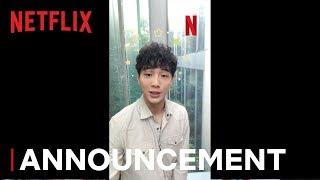 My First First Love: Season 2   Date Announcement   Netflix