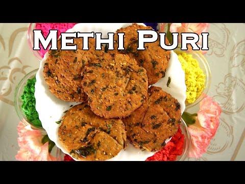Methi Puri | How to Make Methi Puri | Methi Puri Recipe | Home Cooking Videos | Hindi Recipe