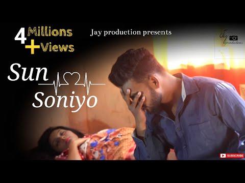 Xxx Mp4 Sun Soniyo Sun Dildar Rab Se Bhi Jyada Tujhe Karte Hai Pyar Heart Touching Sad Love Story 2019 3gp Sex