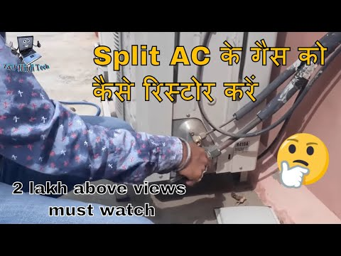 how to restore gas for split AC in Hindi ?
