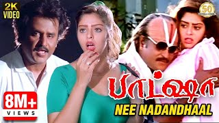 Baashha Tamil Movie Songs | Nee Nadandhaal Video Song | Rajinikanth | Nagma | Deva | Sathya Movies