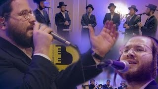 Neshuma - Shea Berko, Meshorerim Choir & A Berko Production | נשמה - אחים בערקא, ומשוררים