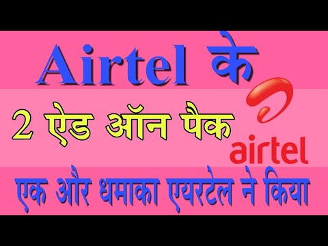 Airtel add on pack Rs.193 and Airtel add on pack Rs.49