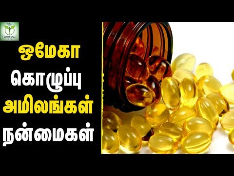 omega fatty acids benefits in tamil - Tamil Health Tips