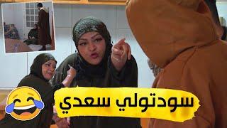 كامير كاشي الكادنةIنعيمة عبابسة قريب حبس قلبها قاتلوا:علابيها سودتولي سعدي و مرضت