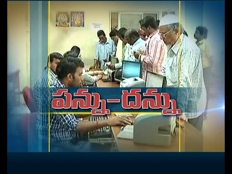 GHMC Record Collection Of Property Tax, Accepting Old Currency