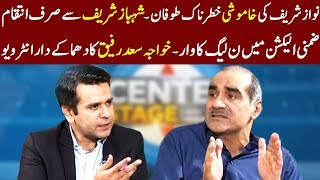Center Stage With Rehman Azhar | Khawaja Saad Rafique Exclusive Interview | 11 Oct 2018 | Express