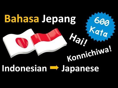 Belajar Bahasa Jepang   Kosa kata Frase dan tatabahasa   Bahasa Indonesia