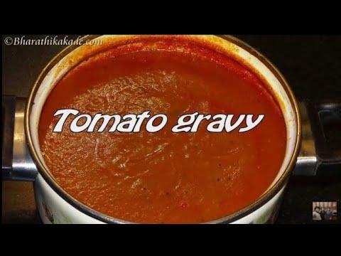 Tomato gravy recipe