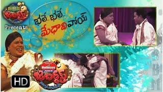 Jabardasth - 1st September 2016- Full Episode - ETV Telugu