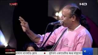 SA TV Fakir Shabuddin Bangla new songs 2016 amare ashibar kotha