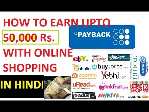 how to earn 50,000 Rs. while online shopping in hindi