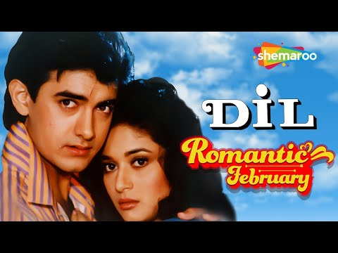 Xxx Mp4 Dil 1990 HD Amp Eng Subs Aamir Khan Madhuri Dixit Anupam Kher Saeed Jaffrey 3gp Sex