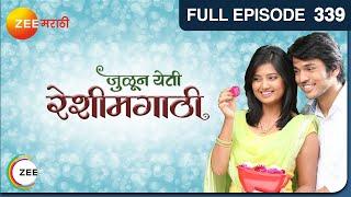 Julun Yeti Reshimgaathi - Episode 339 - December 15, 2014