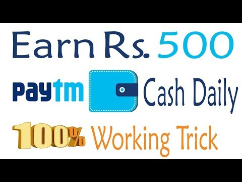 Paytm Free Cash Trick working
