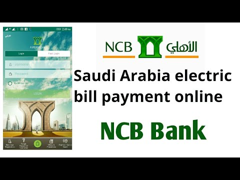 Saudi arabia electric bill payment online  with ncb Bank mobail app www.snmobails.com