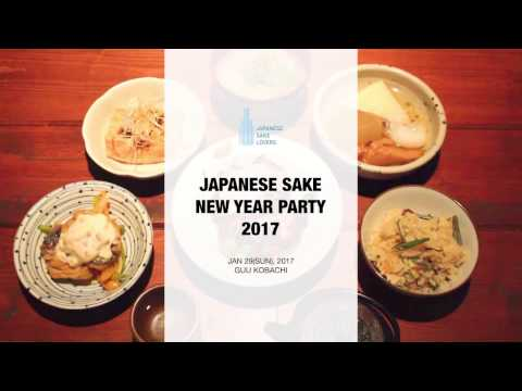 Japanese Sake New Year Party 2017 in Vancouver - Full Course -