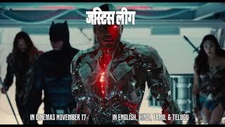 Justice League - Team Effort (Hindi)