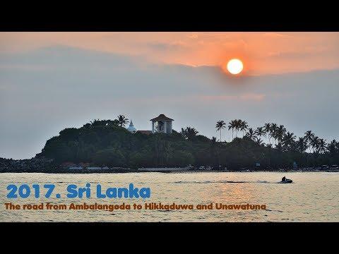 MyWay. Sri Lanka. 2017. 05. Ambalangoda - Hikkaduwa - Unawatuna - Ambalangoda (Toll road)