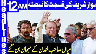 Another Good News for Nawaz Sharif | Headlines 12 AM | 15 November 2019 | Dunya News