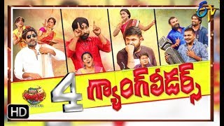 Jabardasth |7th November 2019 | Full Episode | Aadhi, Raghava ,Abhi | ETV Telugu