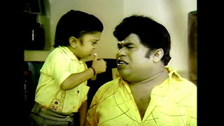 டேய் அப்பா தூங்கப்போற ஒரு சத்தம் குடா வரக்கூடாது    Goundamani Senthil Best Funny Comedy Video
