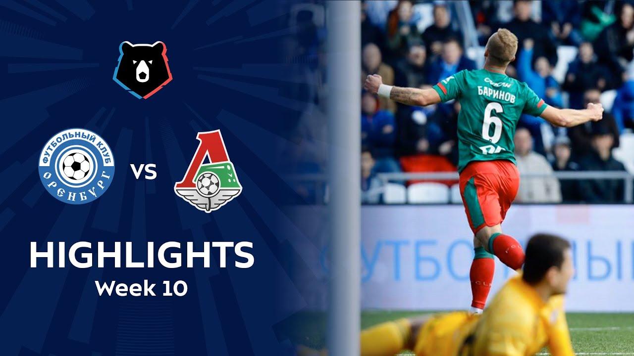 Highlights FC Orenburg vs Lokomotiv (2-3)   RPL 2019/20