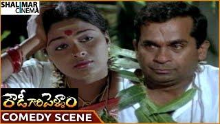 Rowdy Gari Pellam Movie || Brahmanandam Superb Comedy With His Wife || Mohan Babu || Shalimarcinema