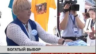 Итоги выставки-ярмарки «Наш выбор 27». Новости. 13/06/2018. Guberniatv