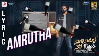 Solo Brathuke So Better - Amrutha Lyric | Sai Tej | Nabha Natesh | Subbu | Thaman S