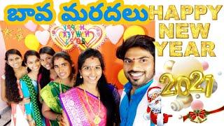 BAVA MARDHAL NEW YEAR CELEBRATION 2021 || HAPPY NEW YEAR || FUNKYPRANKS || RAVIVARMA