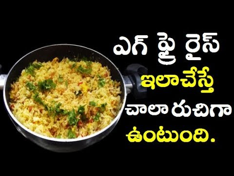Tasty & Ouick Egg Fried Rice || How to Make Egg fried rice ||Egg fried rice