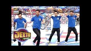 Jeeto Pakistan Kay Volunteer Atif aur Jaffer Ka Dance