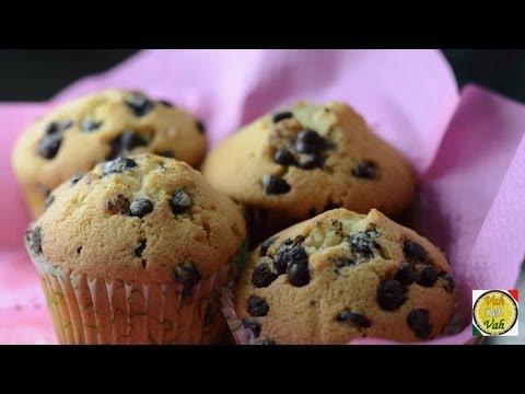 Chocolate Chip Muffins - By Vahchef @ vahrehvah.com