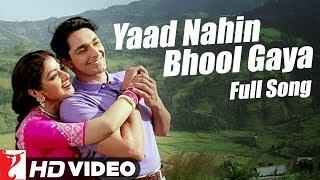 Yaad Nahin Bhool Gaya | HD Song | याद नहीं भूल गया | Lamhe | Sridevi, Lata Mangeshkar, Suresh Wadkar