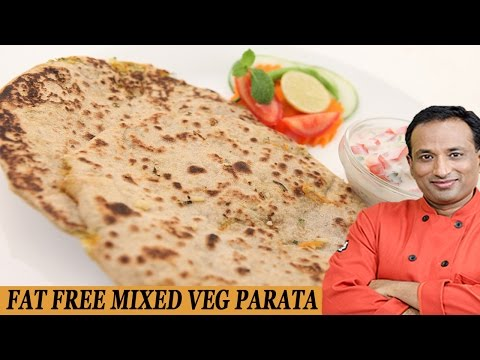 Fat Free Mix Vegetable Indian Bread Paratha  - Be Fit. Be Cool. - AAPI - VahRehVah