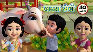 Meri gaiya and other hindi rhymes for kids | मेरी गैया बालगीत | Hindi baby songs | Kiddiestv Hindi