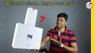 OnePlus 7 PRO Special Unboxing, Quick Review,Price,specifications,Indian Unit | Tamil Tech