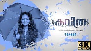 Kavitha Malayalam Short Film 2018 Teaser 4K
